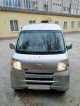 Daihatsu Hijet, 2015 год, 449 000 руб.