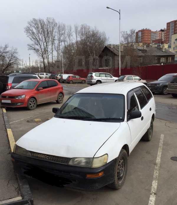 Toyota Corolla, 2002 год, 157 000 руб.