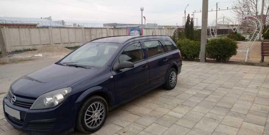 Opel Astra, 2004 год, 195 000 руб.