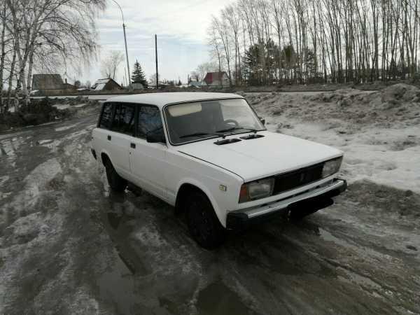 Лада 2104, 1988 год, 55 000 руб.