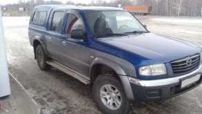 Уфа B-Series 2005