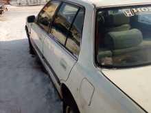 Иркутск Civic 1988