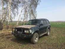 Омск Land Cruiser 1995
