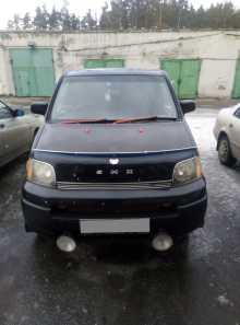 Кудряшовский S-MX 1997