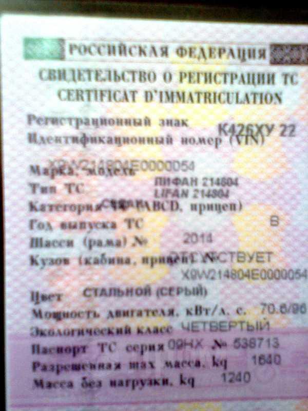 Lifan Solano, 2014 год, 260 000 руб.