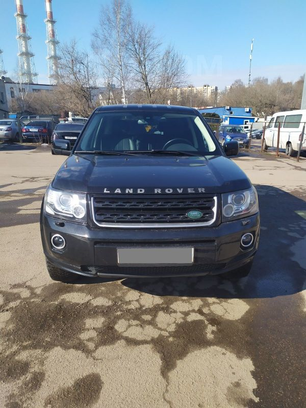 Land Rover Freelander, 2014 год, 1 280 000 руб.