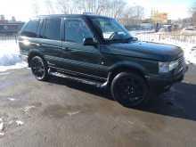 Екатеринбург Range Rover 1997