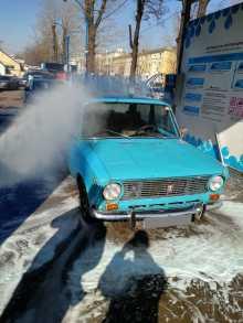 Москва 2101 1975