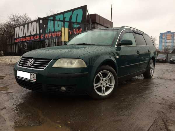 Volkswagen Passat, 2001 год, 248 000 руб.