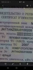 Nissan Murano, 2007 год, 380 000 руб.
