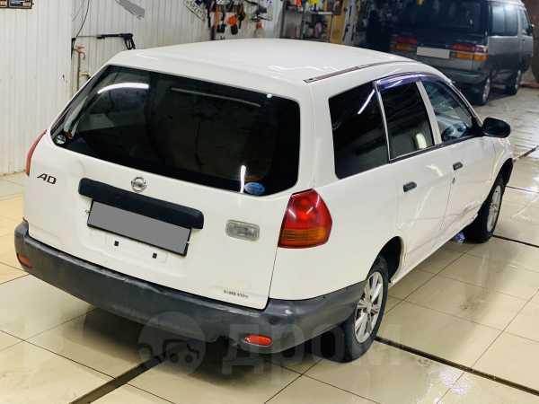 Nissan AD, 2001 год, 110 000 руб.