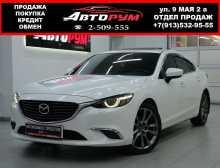 Красноярск Mazda Mazda6 2017