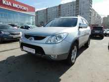 Москва ix55 2012