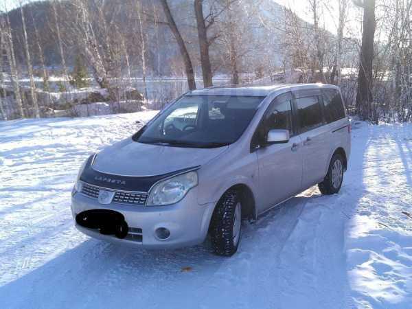 Nissan Lafesta, 2005 год, 490 000 руб.