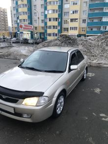 Барнаул 323 2000