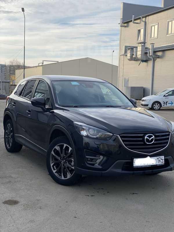 Mazda CX-5, 2015 год, 1 390 000 руб.