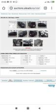 Honda Freed Spike, 2014 год, 860 000 руб.
