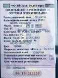 Kia Ceed, 2013 год, 399 000 руб.