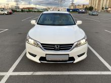 Санкт-Петербург Honda Accord 2013