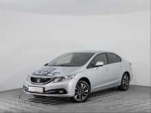Москва Honda Civic 2014