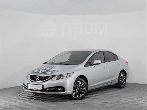 Honda Civic, 2014 год, 919 000 руб.