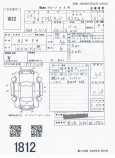 Daihatsu Terios Kid, 2011 год, 375 000 руб.