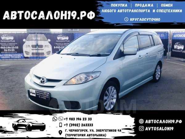 Mazda Premacy, 2006 год, 434 000 руб.
