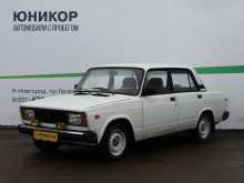 Нижний Новгород 2105 1997