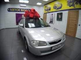 Свободный Mazda Familia 2001