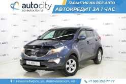 Новосибирск Kia Sportage 2014