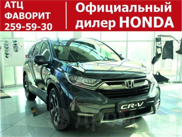 Honda CR-V, 2019 год, 2 628 900 руб.