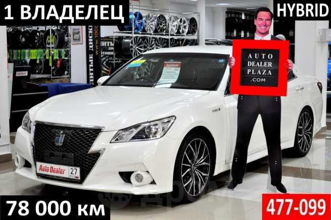 Toyota Crown, 2014 год, 1 459 000 руб.