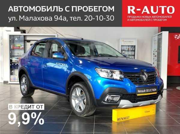 Renault Logan, 2018 год, 797 970 руб.