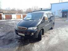 Иркутск Starex 1999