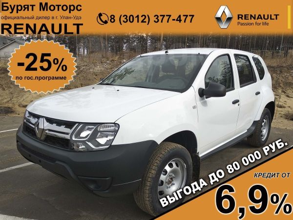 Renault Duster, 2020 год, 783 000 руб.