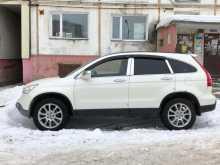 Магадан CR-V 2007