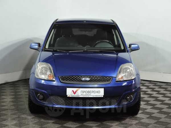 Ford Fiesta, 2008 год, 190 000 руб.