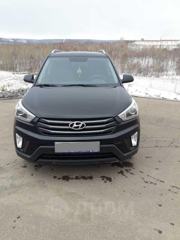 Hyundai Creta, 2017 год, 1 180 000 руб.