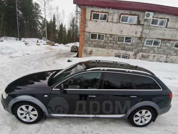 Audi A6 allroad quattro, 2008 год, 670 000 руб.
