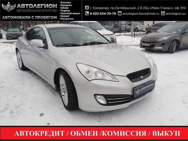 Hyundai Genesis, 2011 год, 750 000 руб.