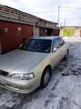 Toyota Vista, 1998 год, 290 000 руб.