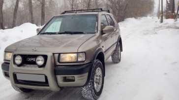 Барнаул Frontera 1999