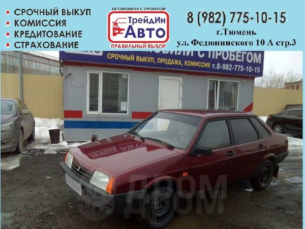 Лада 21099, 2004 год, 100 000 руб.