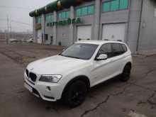 Красноярск BMW X3 2013