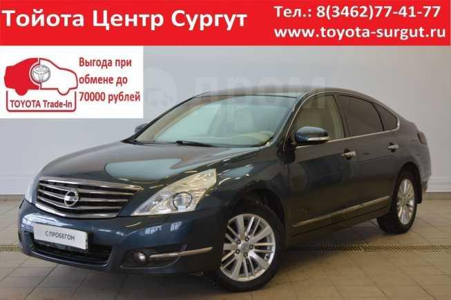 Nissan Teana, 2012 год, 765 000 руб.