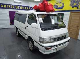 Свободный Toyota Hiace 1996