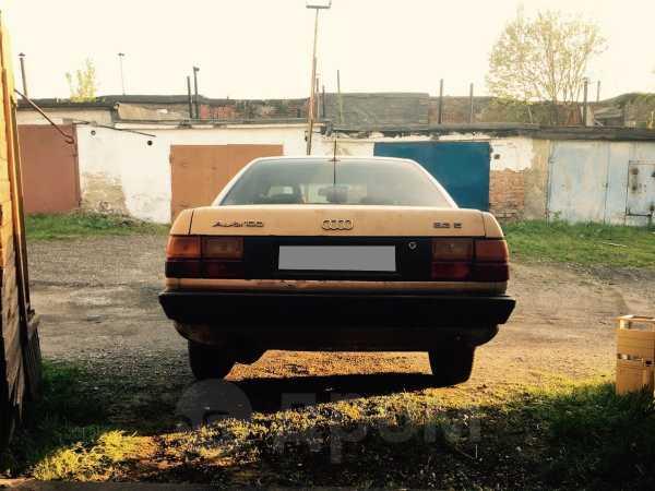 Audi 100, 1989 год, 60 000 руб.
