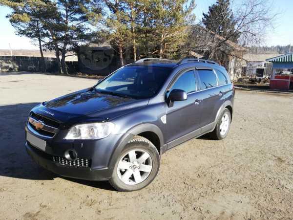 Chevrolet Captiva, 2008 год, 610 000 руб.