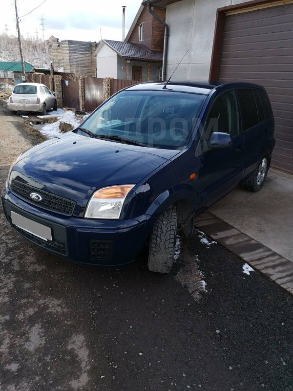Ford Fusion, 2012 год, 370 000 руб.