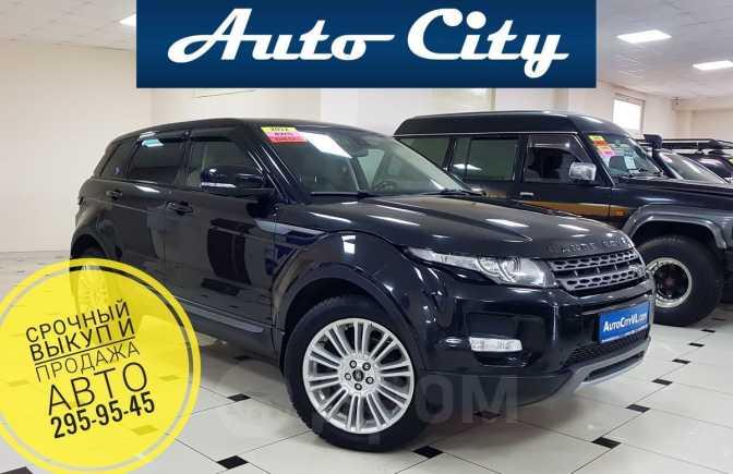 Land Rover Range Rover Evoque, 2012 год, 1 295 000 руб.